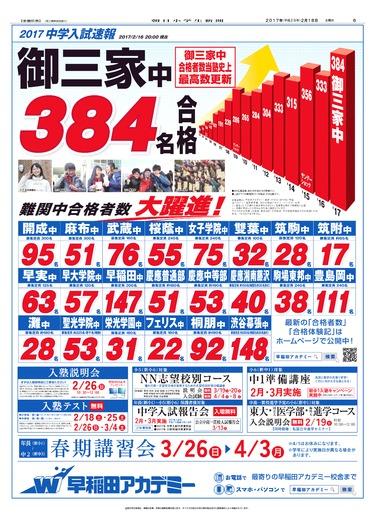 【2004年生まれ】小さな大女優芦田愛菜★129©2ch.netYouTube動画>14本 ->画像>142枚